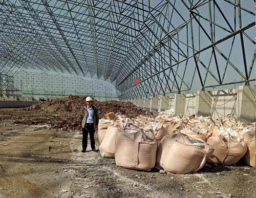 淤泥固化剂生产厂家