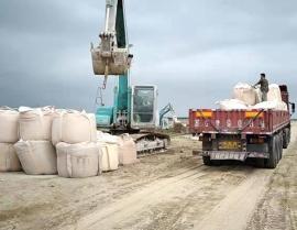 土壤固化剂批发