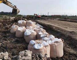 土壤固化剂价格